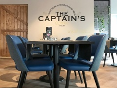 The Captain's Coffee, what else...